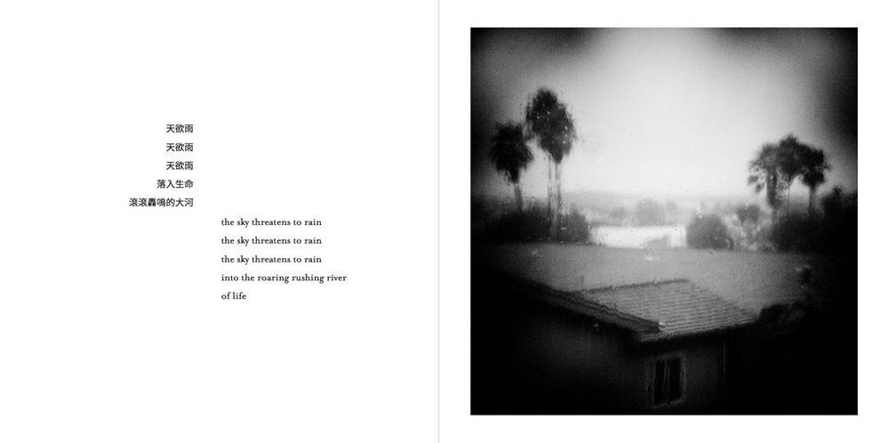 AFertileDarkness-Pages-005-1200.jpg