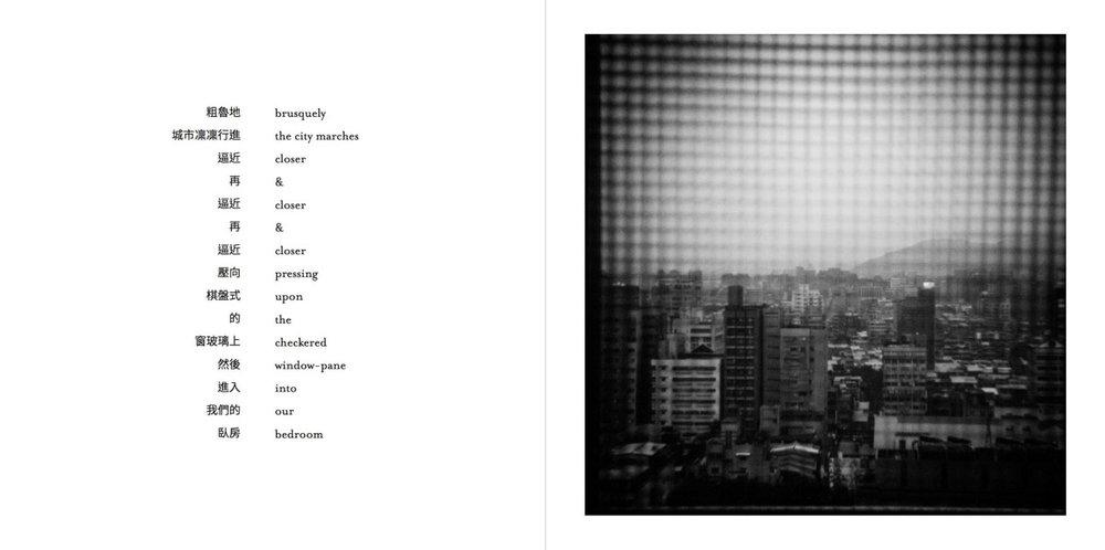 AFertileDarkness-Pages-006-1200.jpg
