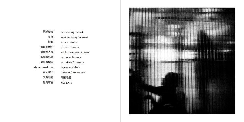 AFertileDarkness-Pages-007-1200.jpg