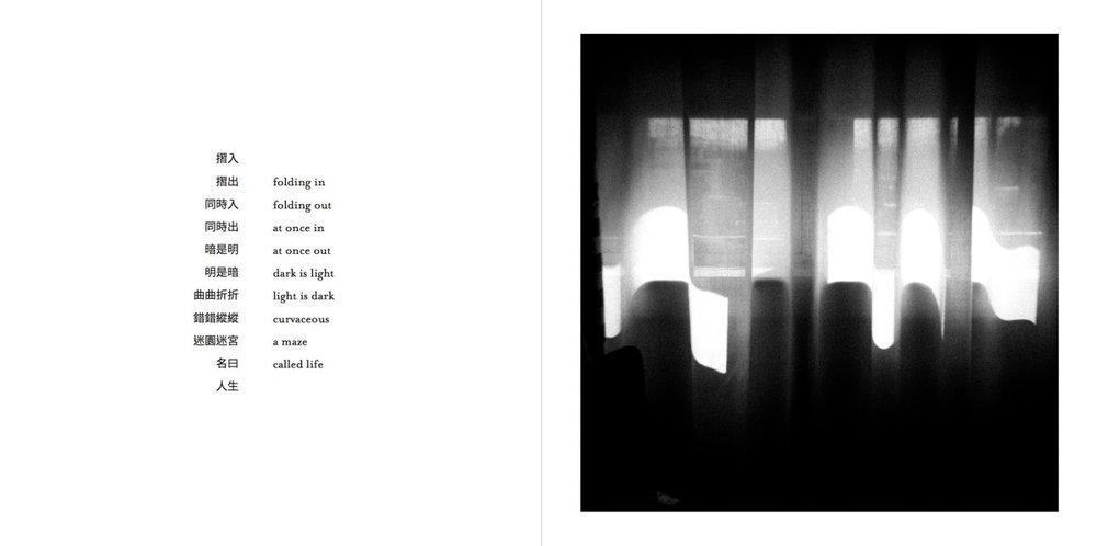 AFertileDarkness-Pages-008-1200.jpg