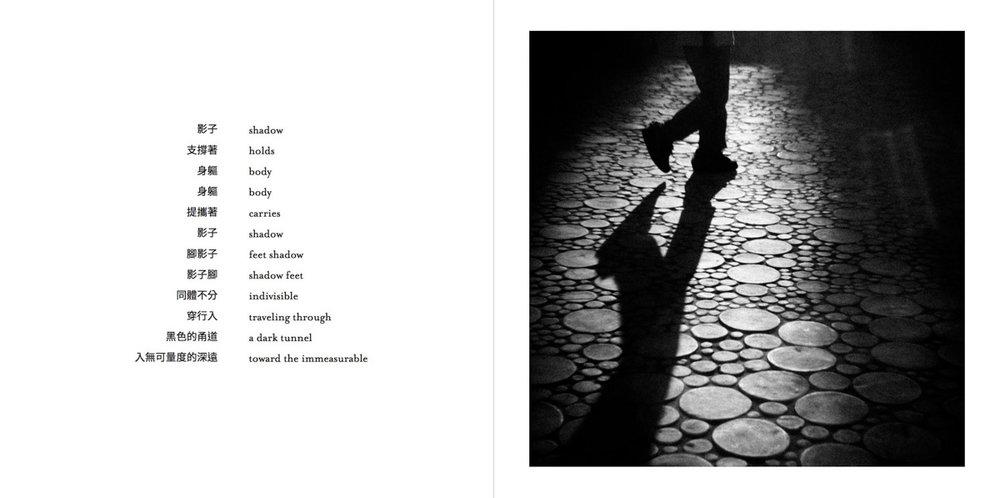 AFertileDarkness-Pages-012-1200.jpg