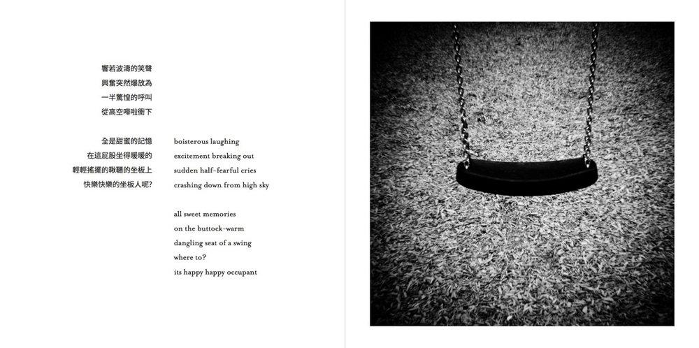 AFertileDarkness-Pages-013-1200.jpg