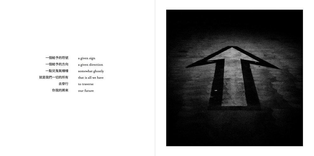 AFertileDarkness-Pages-014-1200.jpg