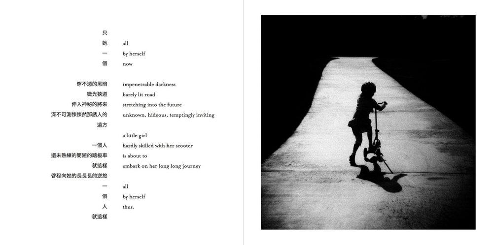 AFertileDarkness-Pages-016-1200.jpg