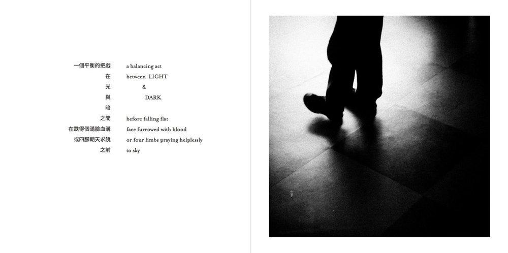 AFertileDarkness-Pages-017-1200.jpg