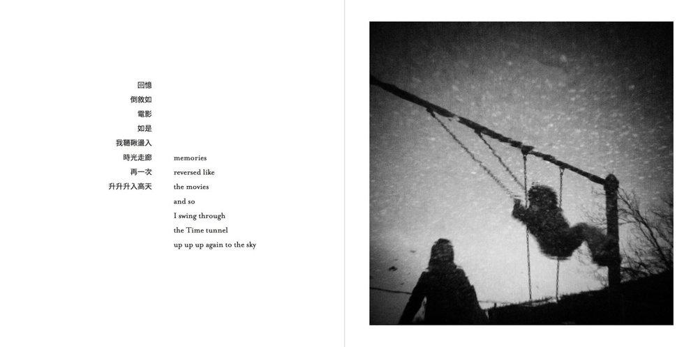 AFertileDarkness-Pages-018-1200.jpg