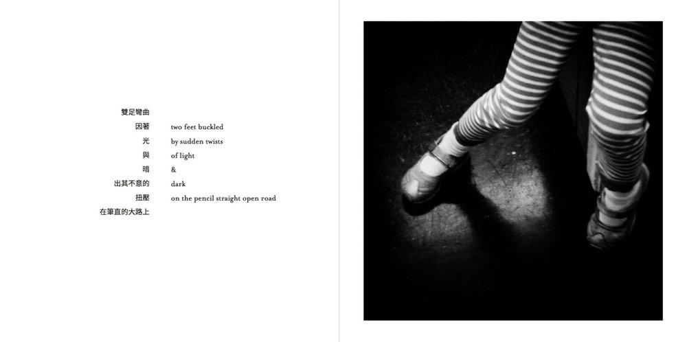 AFertileDarkness-Pages-019-1200.jpg
