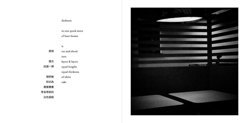 AFertileDarkness-Pages-020-1200.jpg