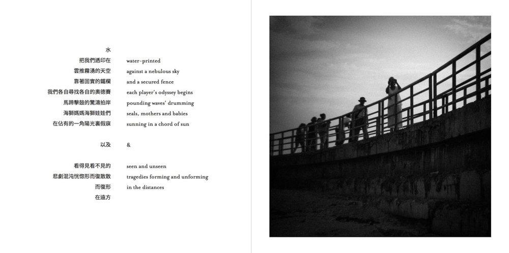 AFertileDarkness-Pages-021-1200.jpg