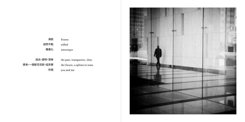 AFertileDarkness-Pages-022-1200.jpg