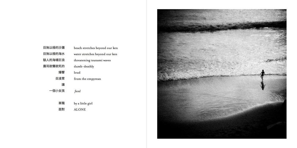 AFertileDarkness-Pages-023-1200.jpg