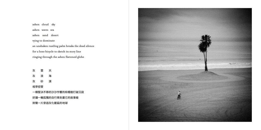 AFertileDarkness-Pages-025-1200.jpg