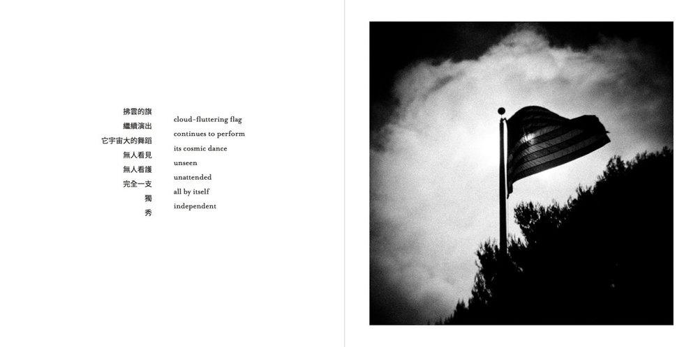 AFertileDarkness-Pages-026-1200.jpg