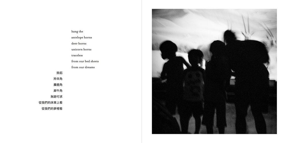 AFertileDarkness-Pages-028-1200.jpg