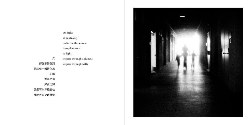AFertileDarkness-Pages-030-1200.jpg