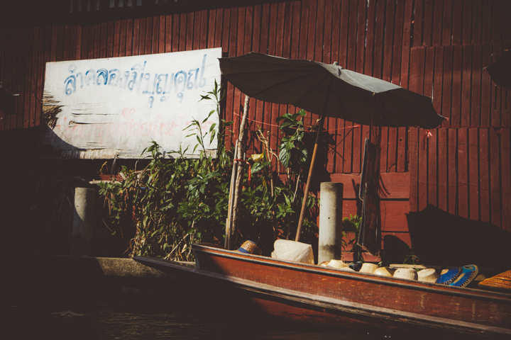 Bangkok_Floating_Market_1