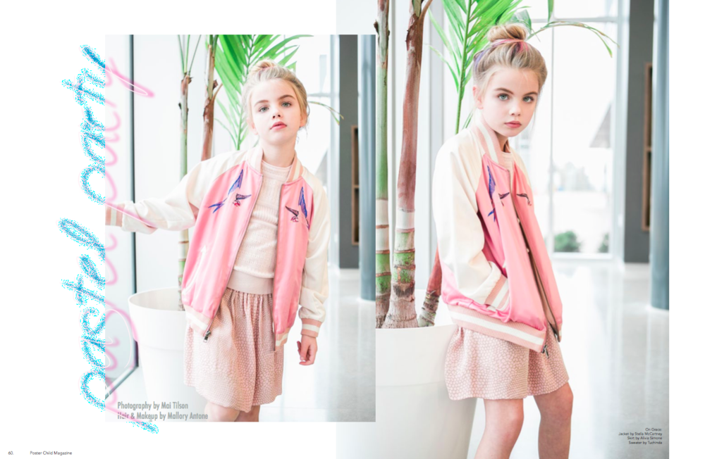 Maira Tilson _ Poster Child Magazine_ Spring 2016 Issue.png