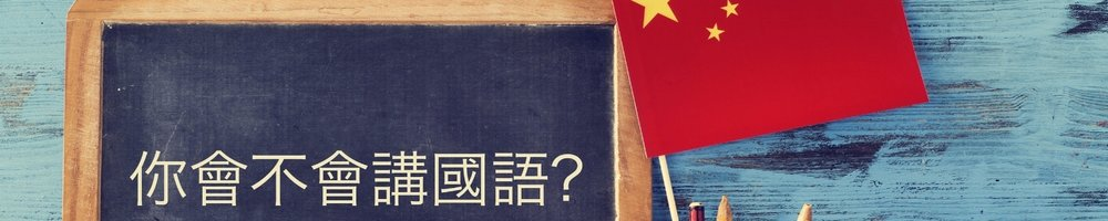 How do we help with translation and localization?