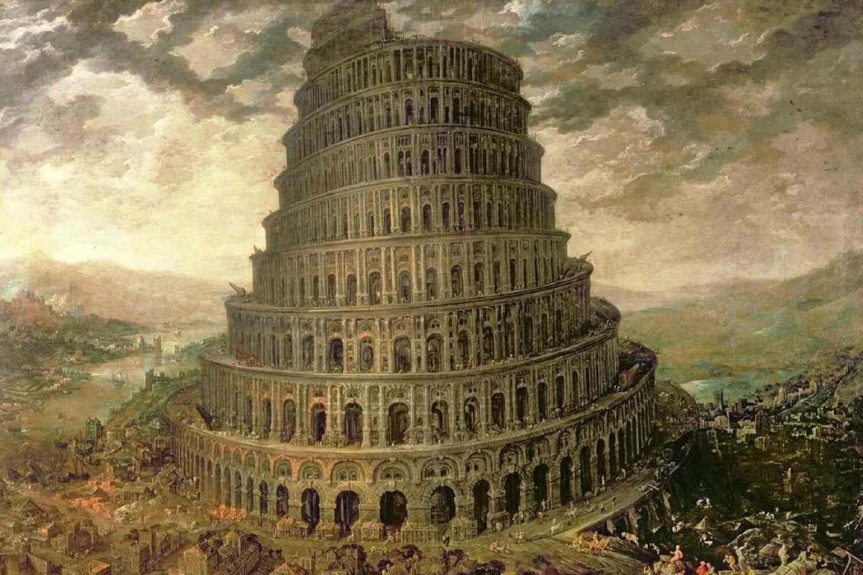 сейчас вавилонская башня фото в наше время раннего