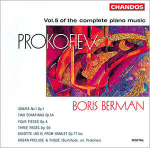 Prokofiev: Complete Piano Music, Vol. 5
