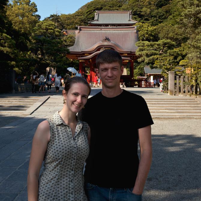 5 Year Anniversary, Yokosuka Japan | NaomiVanDoren.com
