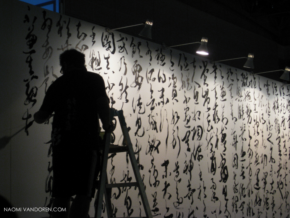 design festa tokyo japan art show naomi vandoren-31.jpg
