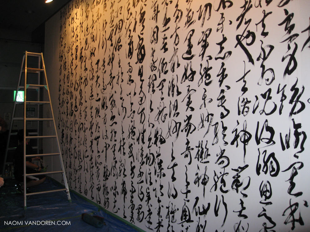design festa tokyo japan art show naomi vandoren-30.jpg