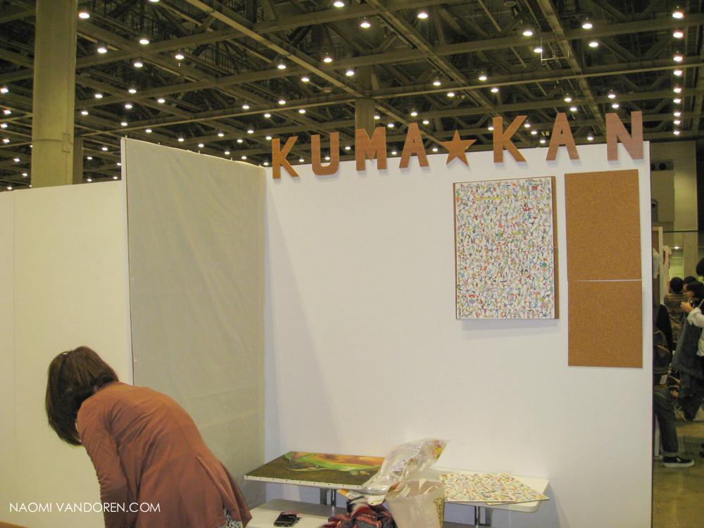 design festa tokyo japan art show naomi vandoren-5.jpg