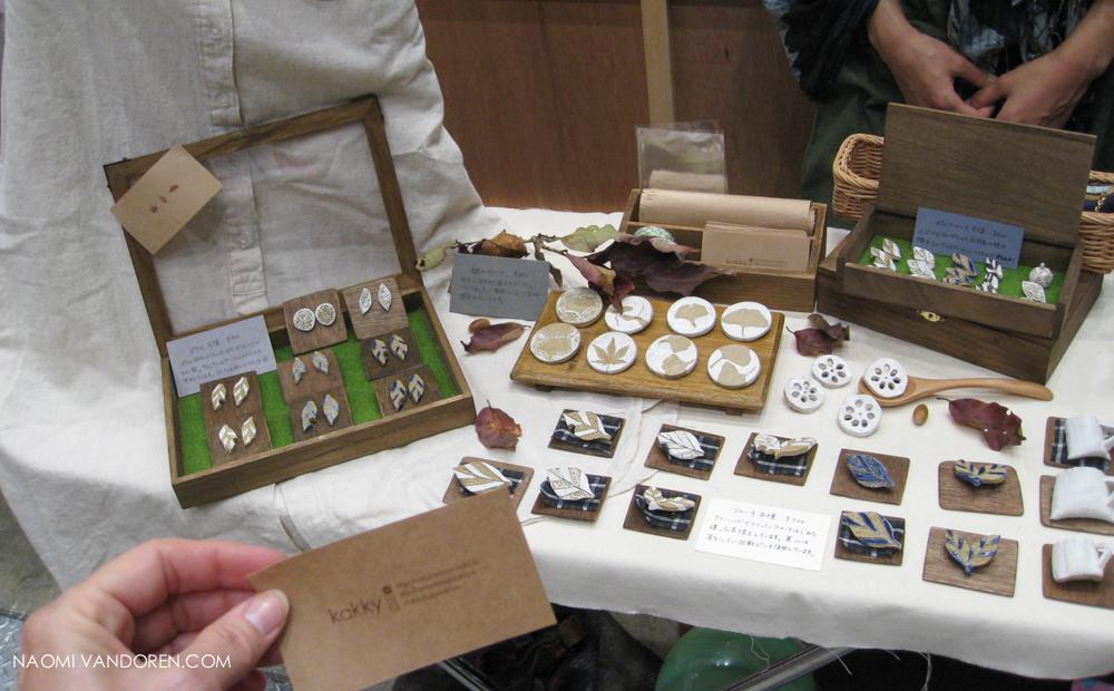 design festa tokyo japan art show naomi vandoren-18.jpg