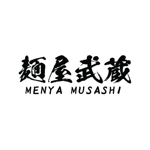 Client menya musashi.jpg