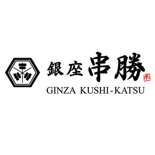 Client Ginza Kushi-Katsu.jpg