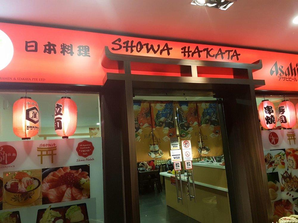 Showa 1.jpeg