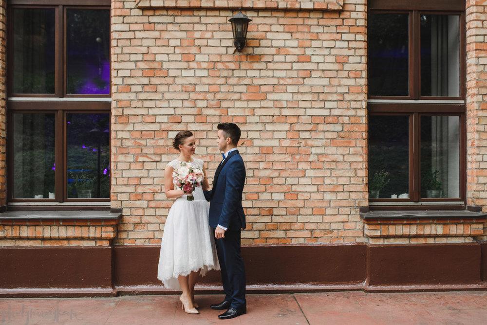 Ewa i Mariusz - gabriel fotograf - 073.jpg