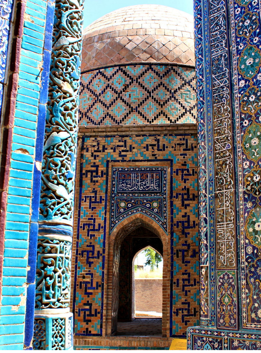 westeastsouthnorth :     Samarkand, Uzbekistan