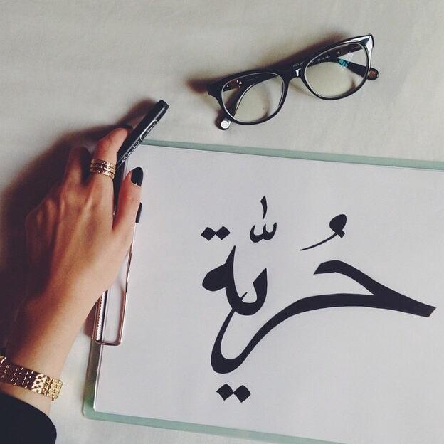 hadeiadel :    Freedom.