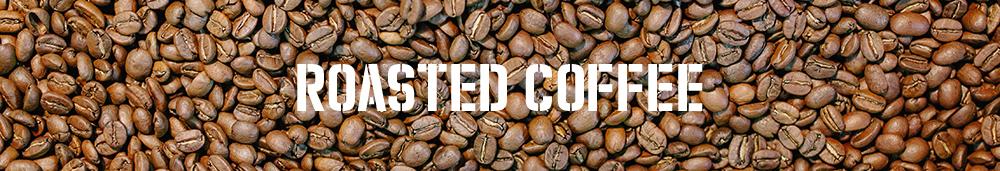roastedcoffee.jpg
