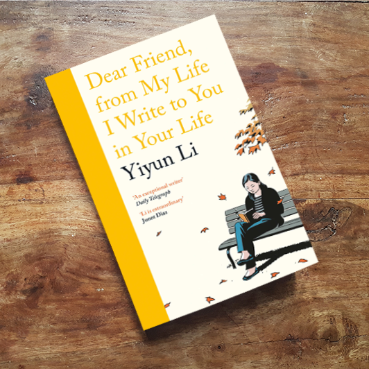 Buy Dear Friend From My Life I Write To You In Your Life Yiyun Li