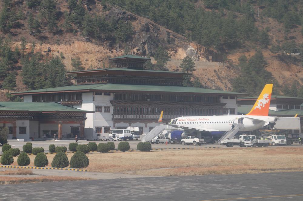 Paro Airport