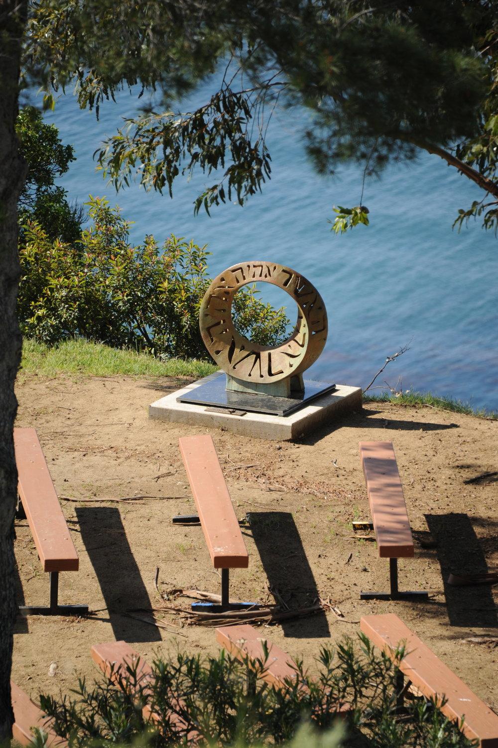 Gindling Hilltop meditation area.jpg