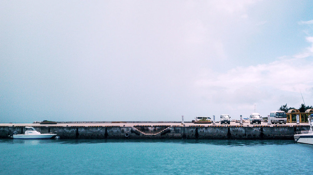 taketomi-dock.jpg