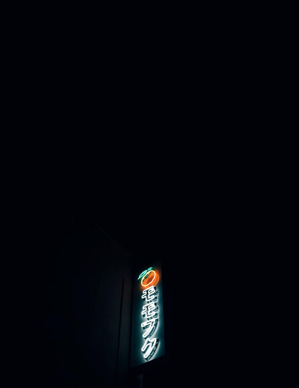 MAJORDOMO-SIGN.jpg