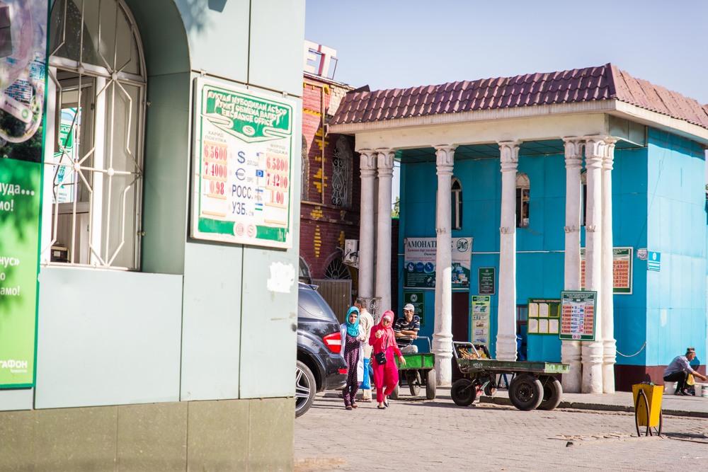 Outside the main market