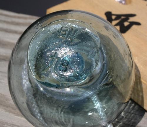 Mark of the Asahi Glass Company