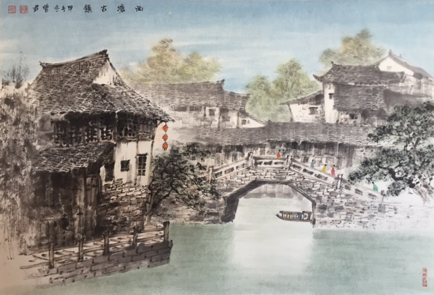 Painting House and Bridge.JPG