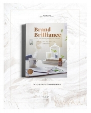 brand+stylist+book.jpg