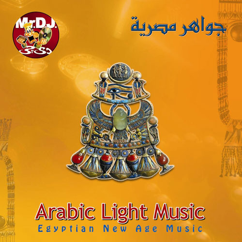 Arabic Light Music / Amr Shaker BUY IT