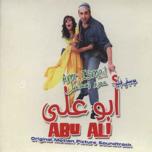 Abo Ali  / Amr Ismail   BUY IT