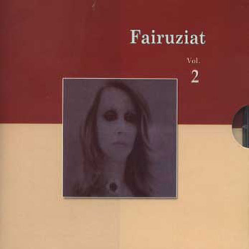 Fairoziat 2 / Mourad ElSwife  BUY IT