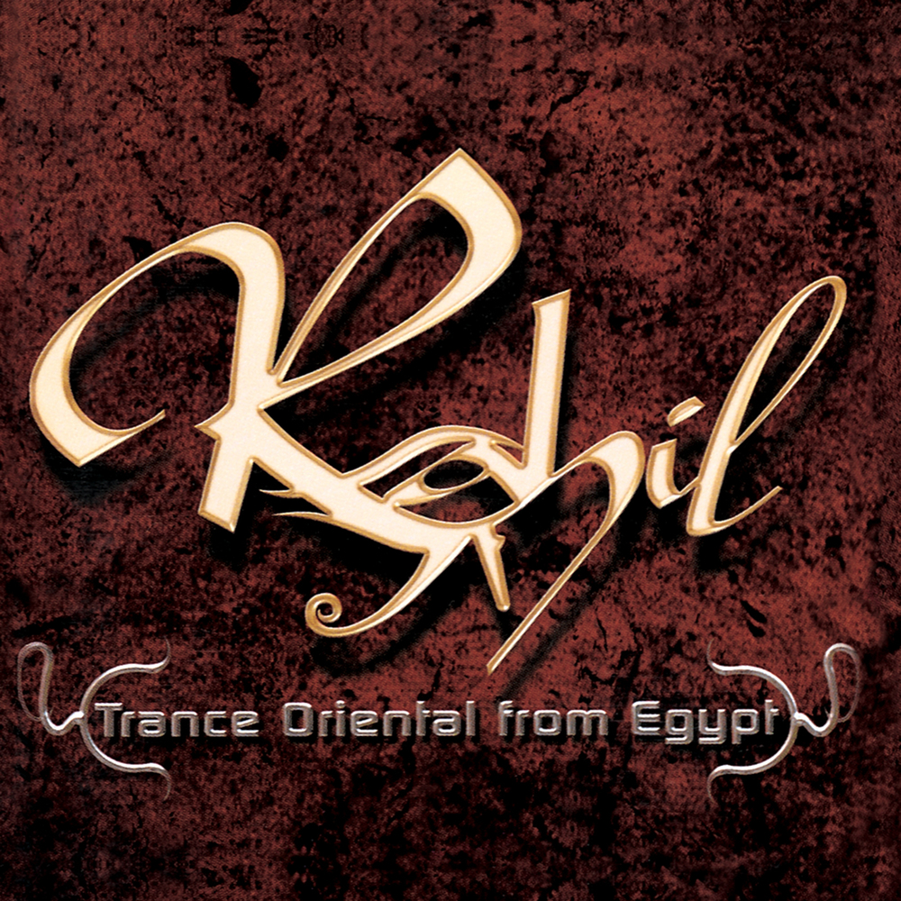 Rahil Trance/   Amr Ismail     BUY IT