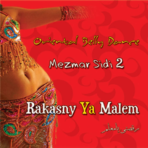 Belly Dance (Rakasney Ya Malem 2)/ Antar Huseen    BUY IT